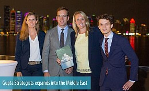 2020-02-27-143314176-Gupta-Strategists-expands-into-the-Middle-East