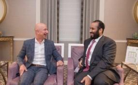 Amazon Hiring in Riyadh