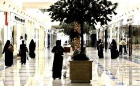 Kuwait's Mabanee Riyadh mall
