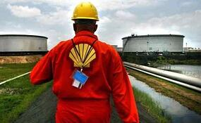 Shell mulls $15bn investment surge in Nigeria