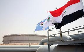 Iraq signs contract with PowerChina, Norinco to build Fao oil refinery