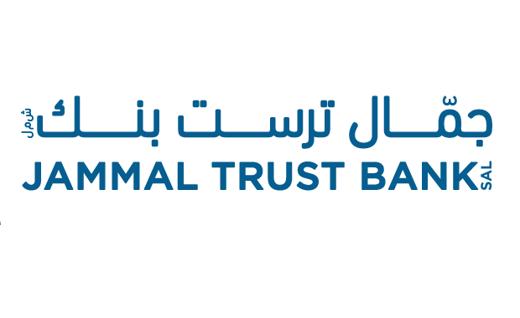 Jammal Bank (1)-cropped