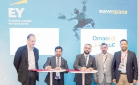 EY and Omnatel collaborating on cybersecurity services