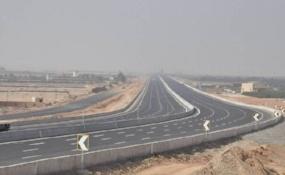road-project.jpg